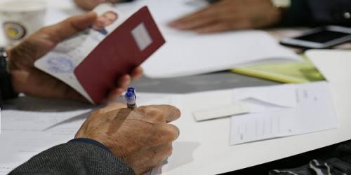 تعداد داوطلبان انتخابات مجلس خبرگان تهران به ۸۳ نفر رسید