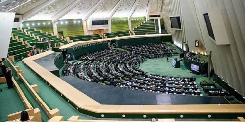 انتشار طرح شفافیت مالی کاندیداهای انتخابات مجلس در ایران