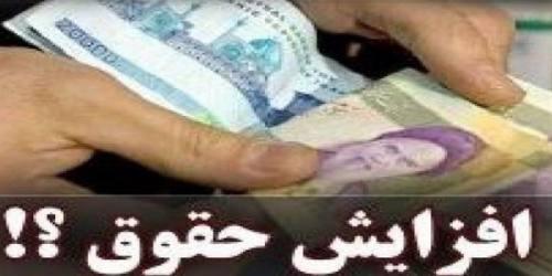 بیتوجهی دولت در میزان افزایش حقوق کارگران/ تشکیل کارگروه ویژه در مجلس