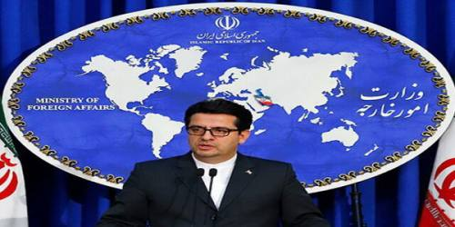 واکنش جمهوری اسلامی ایران به قطعنامه حقوق بشری سازمان ملل