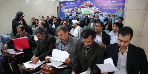 امروز؛ پایان مهلت شکایت داوطلبان ردصلاحیت شده