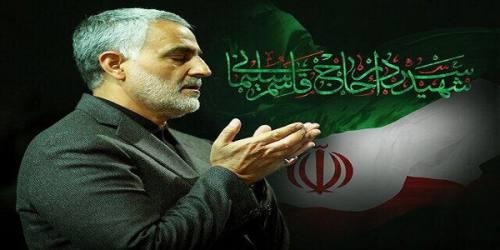بیانیه بیش از ۱۰۰۰ نفر از مدیران رسانههای کشور در محکومیت ترور سردار سلیمانی