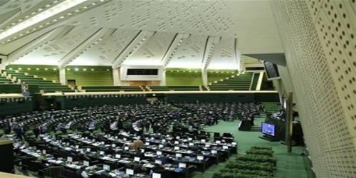 بررسی ۳ طرح ضد آمریکایی در دستورکار مجلس