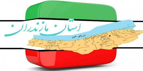 تحلیلی بر انتخابات حوزه انتخابیه مرکز استان/ رقابت ۳ مرد و یک زن در ساری