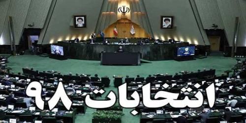 واکنش شورایعالی سیاستگذاری اصلاحطلبان به «لیستهای جعلی»