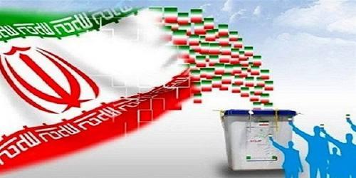 انتخابات دوم اسفند محک مناسبی برای جامعه زنان و انتخاب هوشمندانه