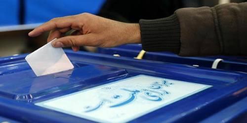 حضور اصولگرایان با یک لیست و اصلاحطلبان با ۴ لیست در انتخابات تهران