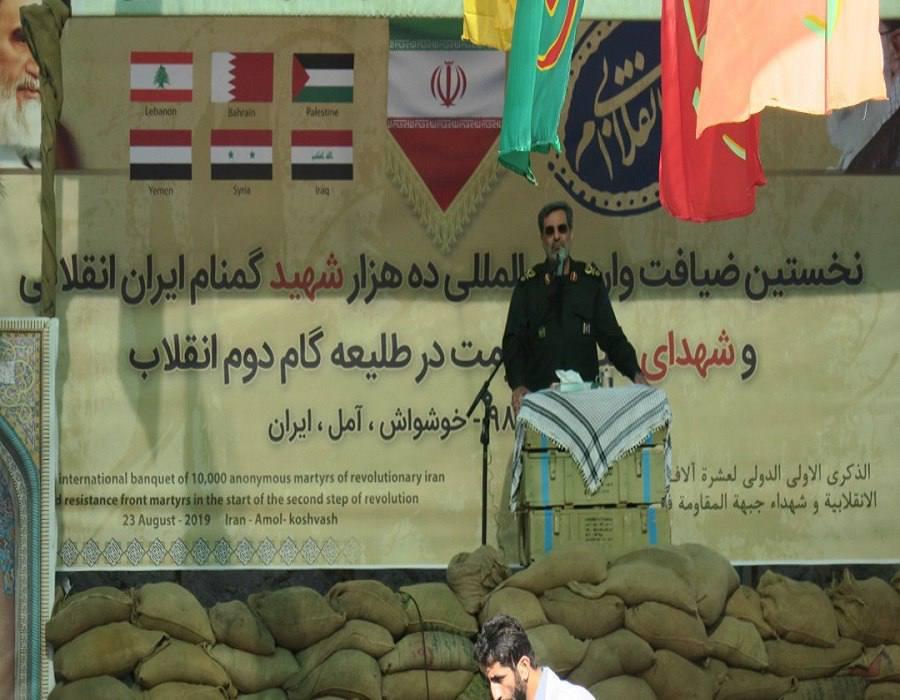 اولین ضیافت واره بین المللی ده هزار شهید گمنام ایران و شهدای جبهه مقاومت در خوشواش آمل برگزار شد.