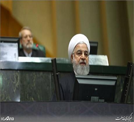حضور روحانی در مجلس و تقدیم لایحه بودجه سال ۹۸ به مجلس شورای اسلامی