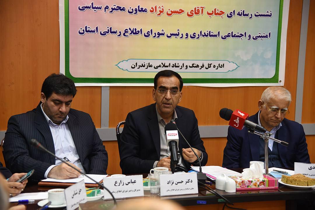 گزارش تصویری نشست خبری حسن نژاد، معاون سیاسی امنیتی استانداری مازندران با اصحاب رسانه