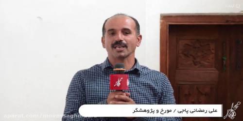 رمضانی پاجی: نمایندگان مجلس به پتانسیل های دودانگه توجه کنند
