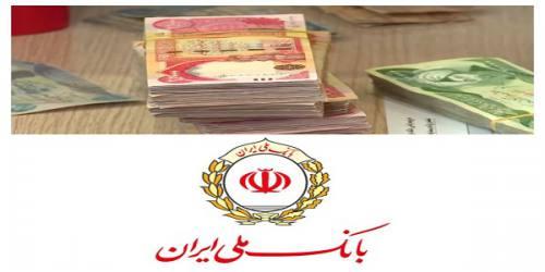از اصرار زائران مبنی بر عدم عودت پول تا انکار بانک ملی