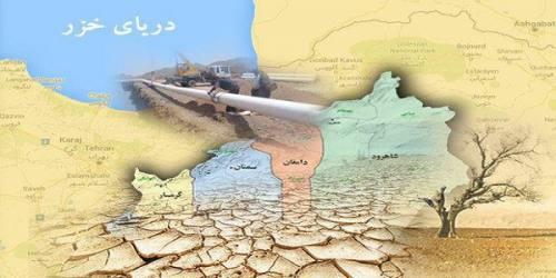 از دریا به کویر؛ پروژههای انتقال آب دریای خزر و عمان به کجا رسید؟ (ویدیو)