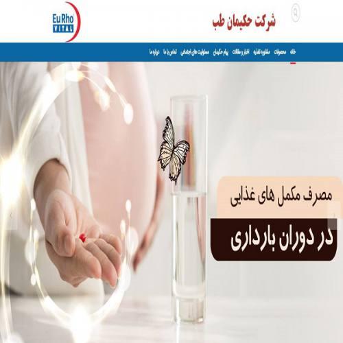 توجه به سلامت اقتصادی سبب ناامنی روانی شرکتهای قانونی نشود/ حکیمان طب یکی از معتبرترینها در ایران