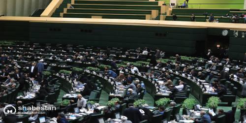 مجلس در یک سال گذشته مشغول چه کاری بود؟/ چهار سال نمایندگی و کارنامه خالی!