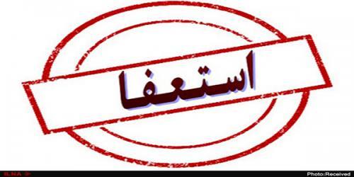 طرح مجلسیها درباره مسئولان سیاسی: اگر خانوادههایتان به ایران برنگردند باید استعفا بدهید