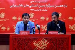 حمایت حوزه هنری از برگزاری سوگواره هنر عاشورایی / ایران هر هفته یک جوایز اصلی در حوزه تجسمی را تصاحب می کند