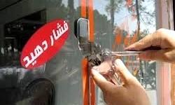 پلمب ماشینآلات صنعتی تبریز شکسته شد/ خوشحالی خانواده 200 کارگر