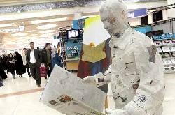 شمارش معکوس برای آغاز نمایشگاه مطبوعات