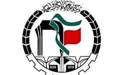 الحاق ایران به کنوانسیون بینالمللی بدون موافقت مجلس