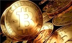 ضوابط مربوط به پول مجازی تا نیمه اول سال ۹۷ تدوین میشود
