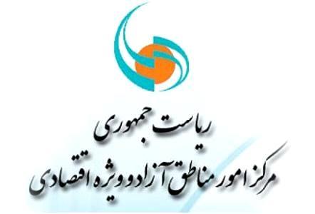 انصاریلاری به عنوان عضو هیئت مدیره سازمان منطقه آزاد کیش جایگزین مونسان شد