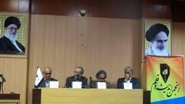 چهار نسخه اساتید دانشگاه برای نجات ایران