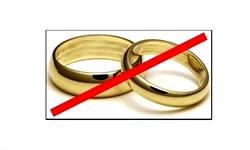 گزارش کمیسیون فرهنگی درباره استنکاف دولت در قانون «تسهیل ازدواج جوانان» به قوه قضاییه ارسال شد