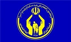 اعلام رضایت ۲۴۰ نماینده مجلس از فعالیتهای کمیته امداد