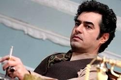 شهاب حسینی از بازی در «شهرزاد» انصراف داد!