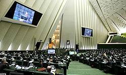 بررسی حقوق کارکنان دستگاههای اجرایی، اعضای هیأت علمی و قضات در نشست غیرعلنی مجلس