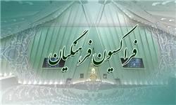 مهلت دو هفتهای فراکسیون فرهنگیان به وزارت آموزش و پرورش و سازمان برنامه و بودجه