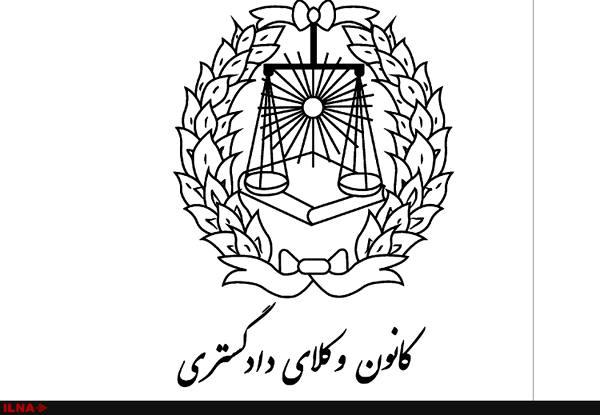 بیانیه شورای تشکلهای وکلای دادگستری درباره شکایت از کانونهای وکلا