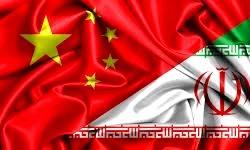 ایران سهم خود را در بازار چین افزایش دهد