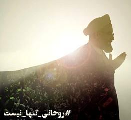 واکنش مردمی به هتاکی علیه روحانی /دکتر شرمندهایم /مرگ بر جهل و نادانی/دلسوزی خرابکارانه ممنوع