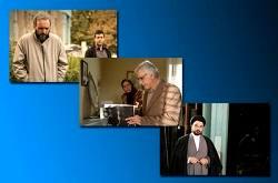"""""""نفس""""، """"سر دلبران"""" و"""" لبخند رخساره"""" / نگاهی به مجموعههای تلویزیونی ماه مبارک رمضان"""