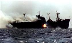 جزئیات برخورد نفت کش ایرانی با شناور چینی اعلام شد/ ۳۰ ایرانی مفقود شدند