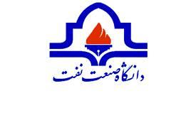 وزارت نفت در جذب دانشآموختگان دانشگاه صنعت نفت تابع مقررات است
