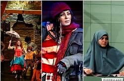 تحریمهای تئاتری با کلنگ بیعدالتی