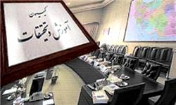 ارائه گزارش اعضای کمیسیون آموزش از حوادث اخیر در حوزههای انتخابیه