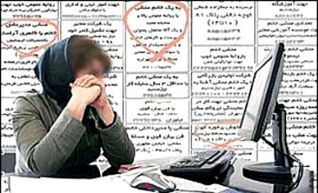 ربیعی:بیکاری زنان در20 سال پنج برابر شده است