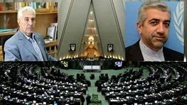 رای معنادار به ۲ وزیر روحانی /پاردوکسها در فراکسیون امید