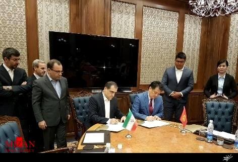 اسناد همکاریهای سلامت ایران و قرقیزستان امضاء شد