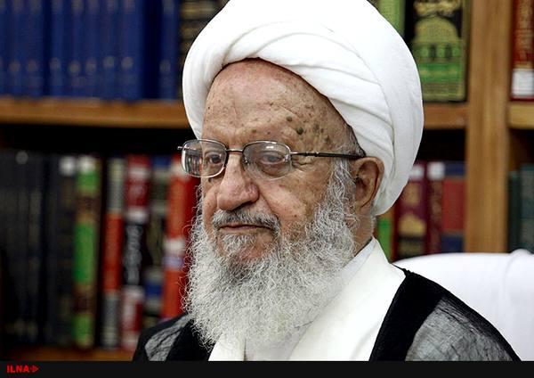 واکنش دفتر آیت الله مکارم شیرازی به انتشار لیست بدهکاران بانک سرمایه