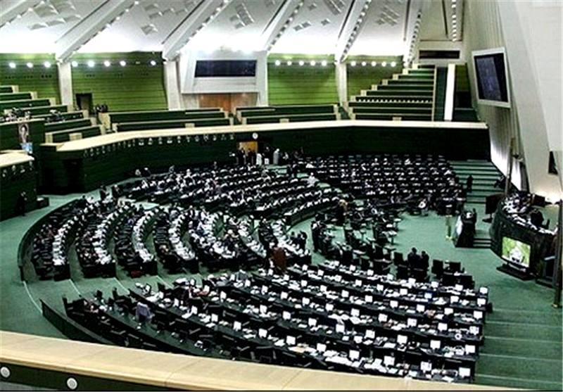 رییس بانک مرکزی و وزیر اقتصاد درجلسه غیرعلنی مجلس حاضرشدند