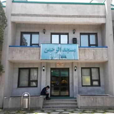مسجد الرحمن، تنها مسجد کره شمالی که توسط ایران و در محوطه سفارت ایران در پیونگ یانگ ساخته شده است.