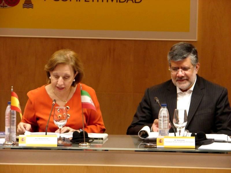 برگزاری نخستین کمیسیون مشترک اقتصادی ایران و اسپانیا