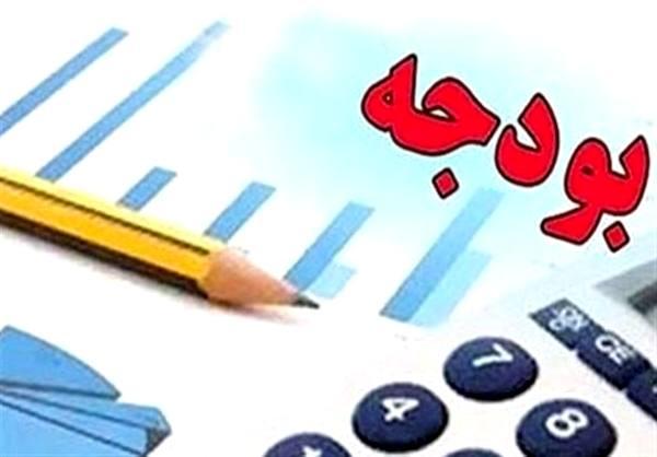 مصوبه معافیت مالیاتی در بودجه ۹۷ مورد بیمهری قرار گرفت