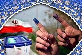 دولت در سایه؛ مرهمی بر زخم بازندگان انتخابات؟