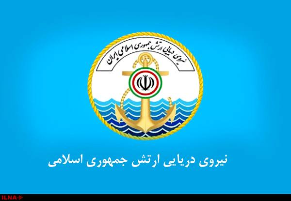 فرمانده جدید پایگاه امیرآباد نداجا در شرق خزر منصوب شد